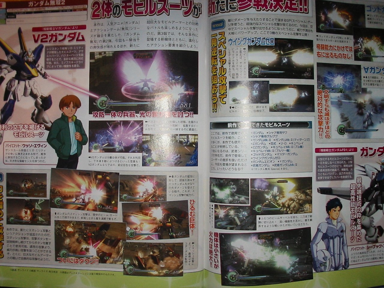 Famitsu this week features an eight-page spread on satoshi-mochida