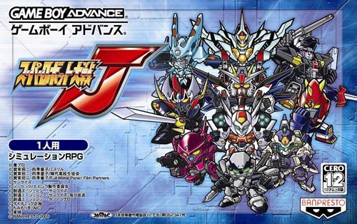 Super Robot Wars J (GBA)