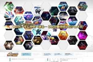 http://www.ggene.jp/wars/
