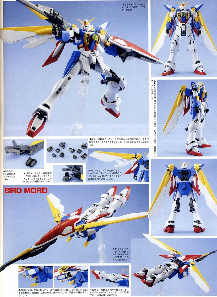 Image result for MG Wing Gundam