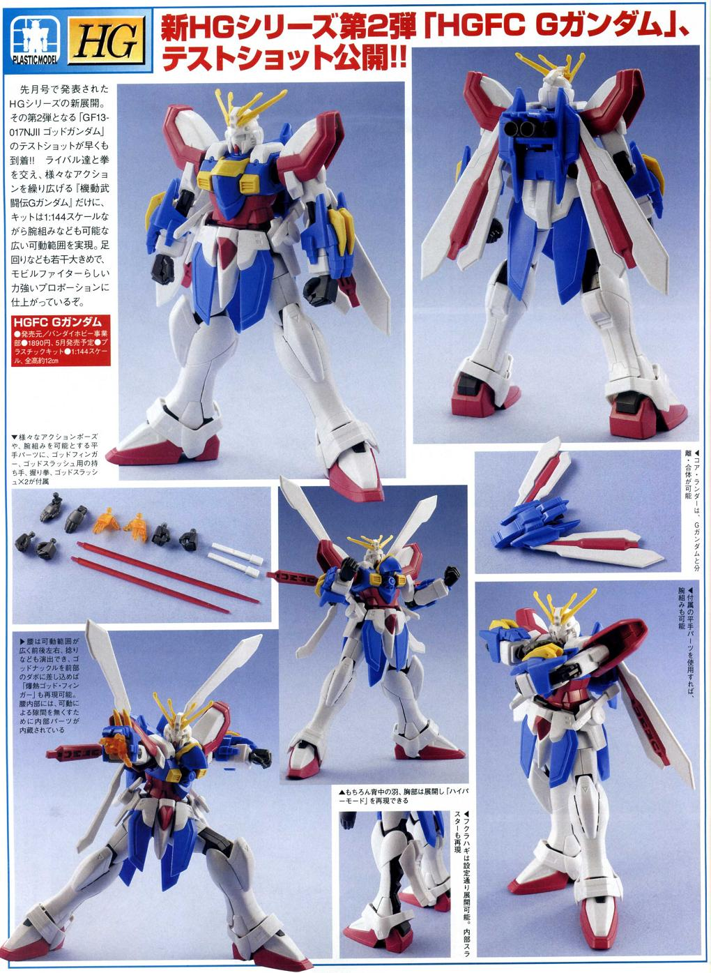 Image result for HGFC God Gundam