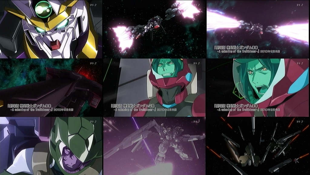 Gundam 00 Movie. Gundam 00 movie new PV « SRW