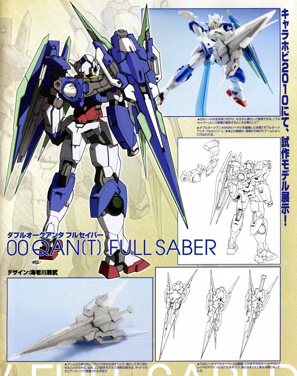 http://superrobotwar.files.wordpress.com/2010/08/srwhotnews_hj10_00v1.jpg